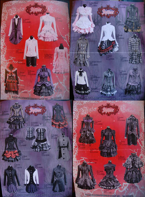 Spider Gothic Lolita dresses, blouses, clothes, accessories from Hong Kong, China.
