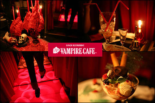 Vampire Cafe in Ginza, Tokyo: a Japanese Goth restaurant.