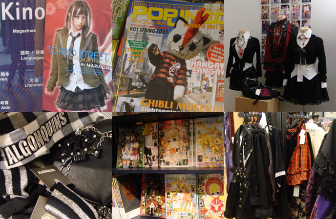 New York lolita shopping resources, store guide and map. Gothic Lolita Bible and Japanese street fashion magazines at Kinokuniya Bookstore, NYC.