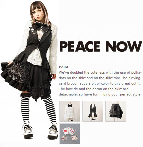 MaruiOne.jp Japanese Gothic Lolita outfit by Peace Now.