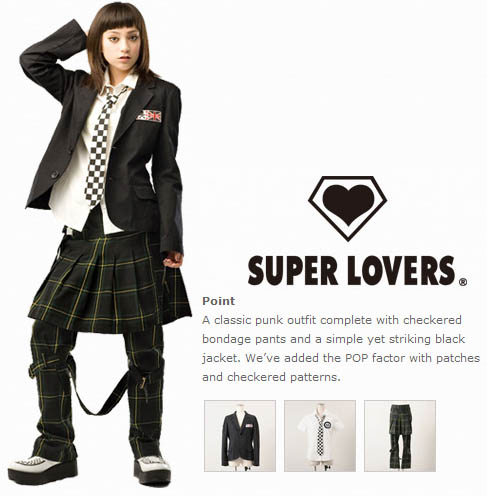 Super Lovers lolita outfit from Japan's MaruiOne shopping center.