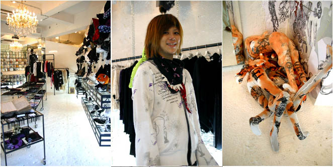 H by h.NAOTO: frill, anarchy, east, jelly and other clothing brands.