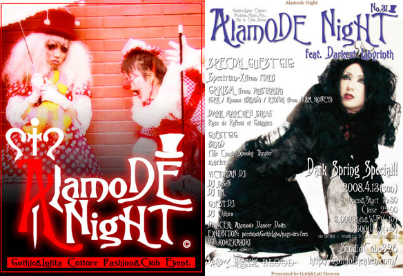 Alamode Night, a Goth & Lolita Heaven club night from D's Valentine