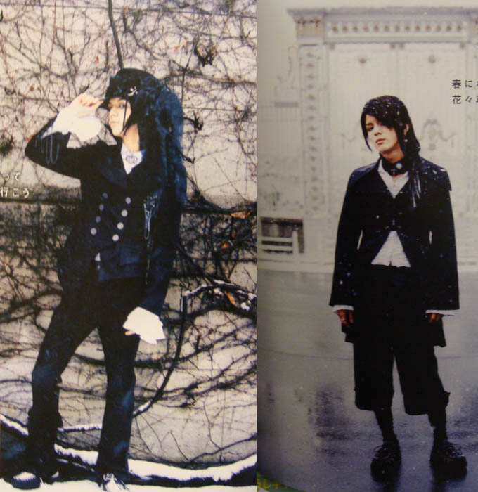 Boystyle Japanese clothing in Kera. Black Peace Now and Atelier Boz Goth suits and ties.