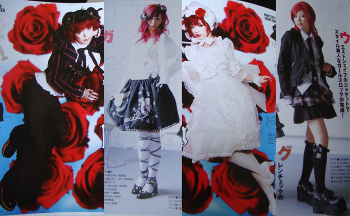 Alice and the Pirates, Baby the Stars Shine Bright magazine ad with sweet lolita dresses.