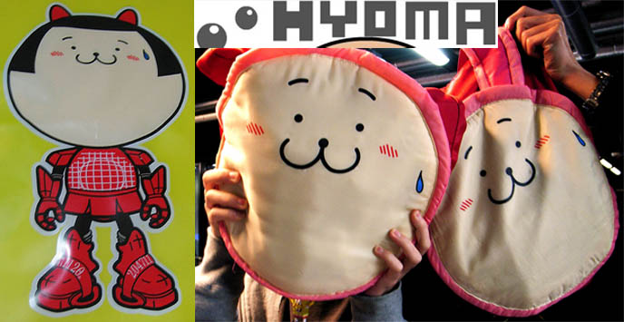 Hyoma, Japanese and Hong Kong character doll, cute plush rabbit bag by 20471120.