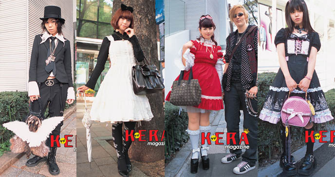 Kera Magazine street snaps from Marui One LiveJ. Manamu, gothic and sweet lolitas and aristocrat fashion.