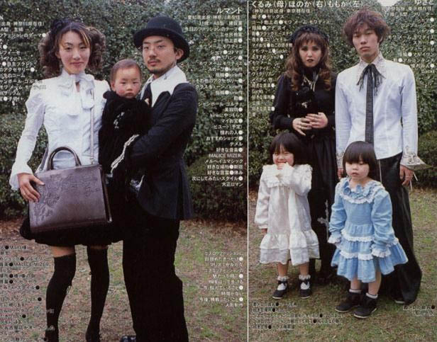 Gothic Lolita family in Japan. Elegant Aristocrat EGL parents and cute children in lace antique dresses.