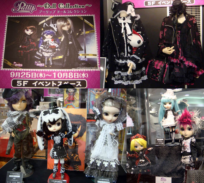 Pullip Dolls For Sale Gothic Lolita Pullip Dolls by