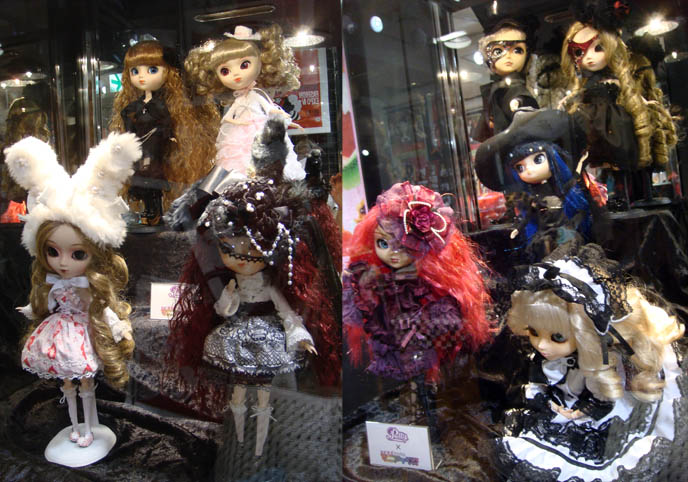 h.NAOTO and Kera special edition rare Pullip dolls. Display of sweet, goth and punk Pullip dolls from Japan.
