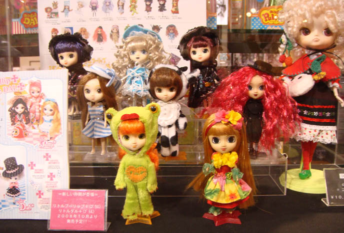 Miniature Gothic Lolita Pullip dolls. Tiny Pullips, animal costumes and Victorian dresses, pink hair.