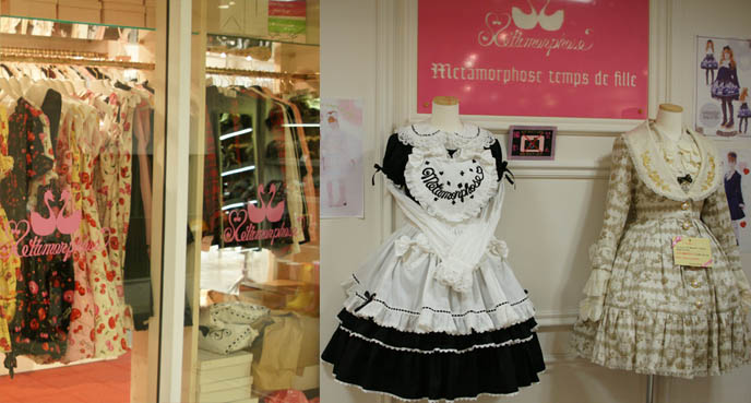 Metamorphose temps de fille sweet lolita dresses. Frilly country loli, Victorian aprons, childlike cute doll children's clothing in Japan.