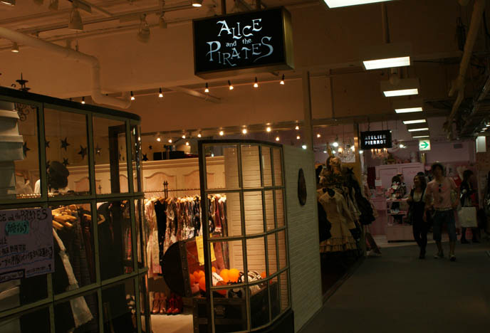 Alice and the Pirates stores in Tokyo, Laforet department store. Shopping for Gothic Lolita clothing, famous brands in Harajuku.