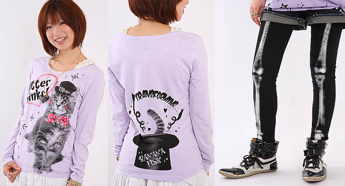 Cat with top hat on shirt design. Banana Fish clothing line, shopping with cool bone print leggings, goth magic cat top.