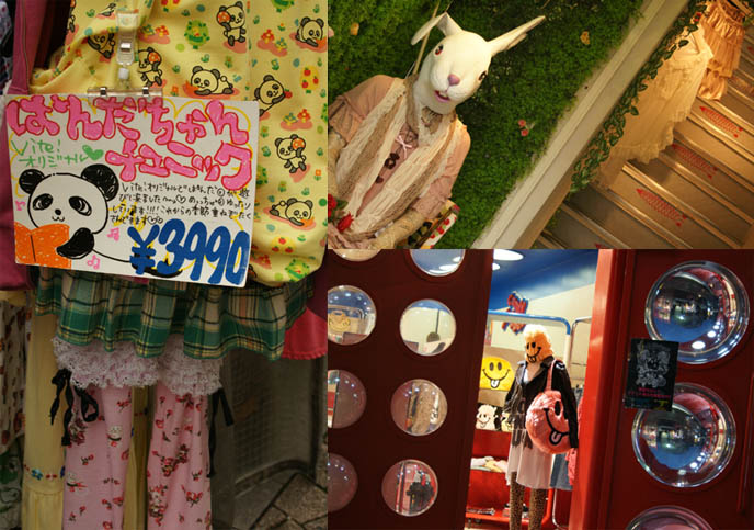 Alice in Wonderland store in Harajuku, Sweet Lolita and decora, Goth Punk shopping map and guide. Tokyo Japan stores.