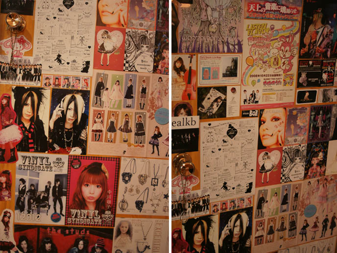Gothic Lolita posters, designer drawings and fashion illustrations. Kanon Wakeshima, singer produced by Mana Sama with cello. MaruiOne individual fashion expo in Tokyo, jealkb visual kei band performance.